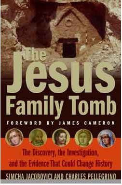 The tomb of Jesus?